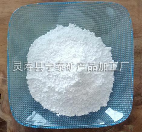 硅胶专用负离子粉