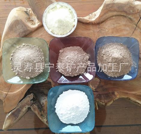 陶瓷专用负离子粉