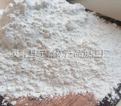 超细白度重钙粉