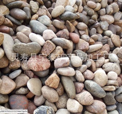 多彩鹅卵石
