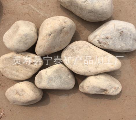 机制鹅卵石