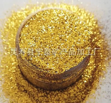 彩色金葱粉