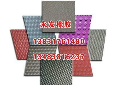防滑橡胶板价格