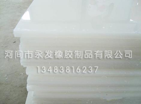 硅橡胶板价格