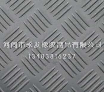 夹金属骨架层胶板价格