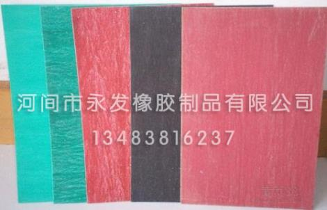 HNY300耐油石棉橡胶板价格