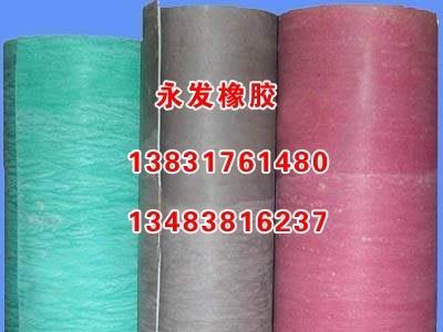 XB200高压石棉橡胶板价格