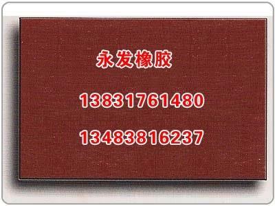 XB300高压石棉橡胶板