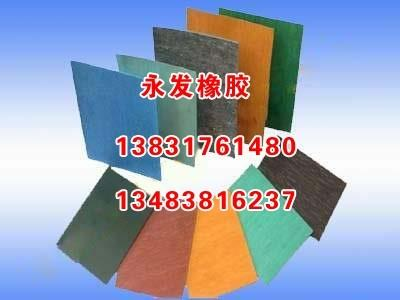 XB350高压石棉橡胶板价格