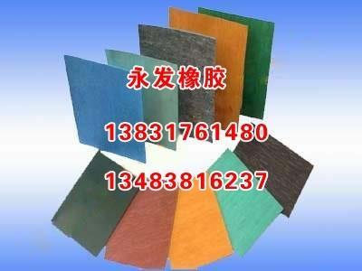 XB350高压石棉橡胶板