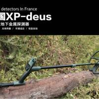 原装进口XP-X35地下金银探测仪手持寻宝探测仪