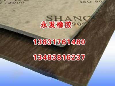 XB石棉橡胶板价格
