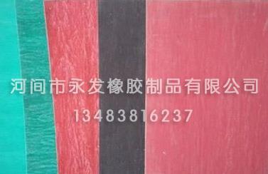 石棉橡胶板价格