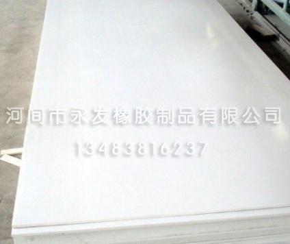 PVC软板价格