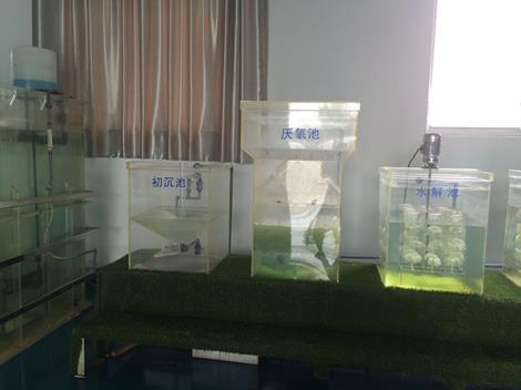 污水试验装置