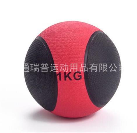 健身球生产商