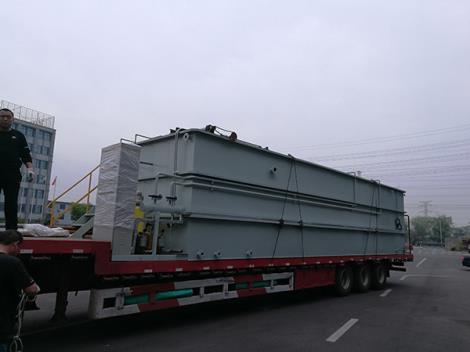 MBR一体化污水处理设备厂家