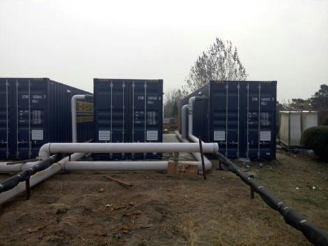 MBR一体化污水处理设备供货商