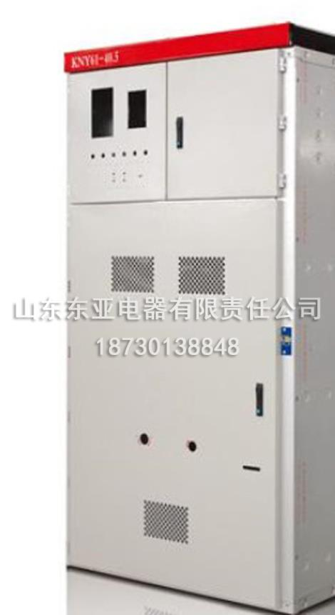 KYN61-40.5柜体
