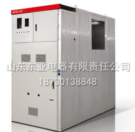 KYN61-40.5柜体生产商