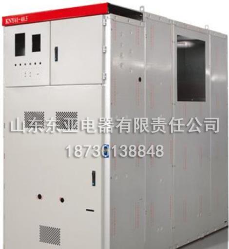 KYN61-40柜体厂家