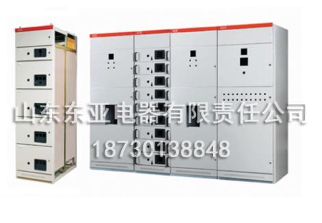 GCK低压柜柜体厂家