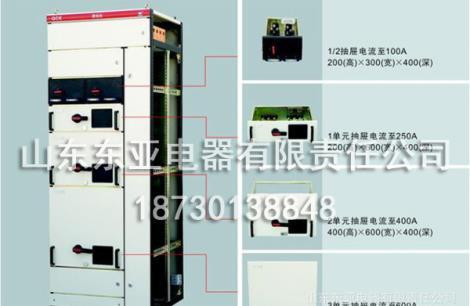 GCK低压柜柜体价格