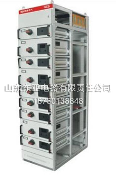 GCS低压柜柜体厂家