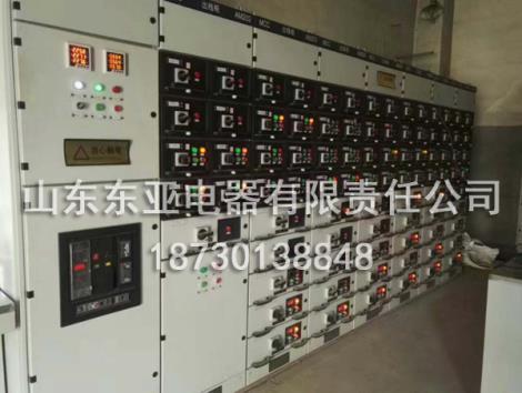 MCC低压柜柜体厂家