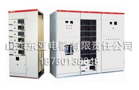 MNS低压柜柜体厂家