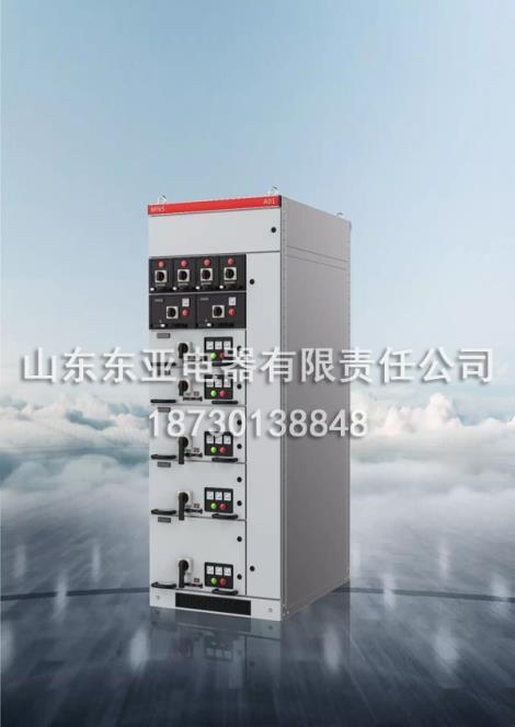 MNS低压柜柜体生产商