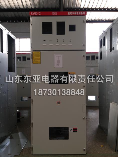 KYGC-12高压柜柜体定制