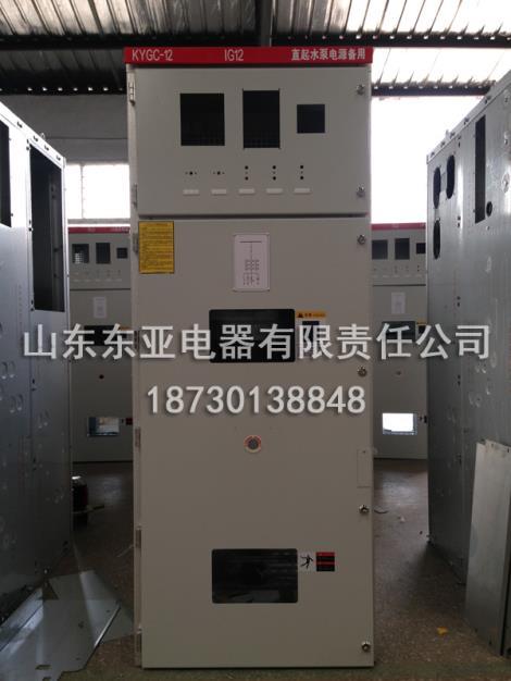 KYGC-12高压柜柜体生产商