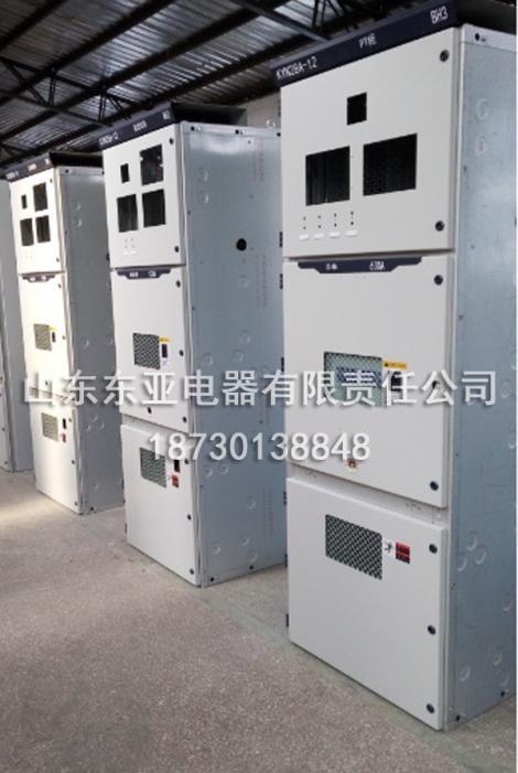 KYN28A-12高压柜柜体