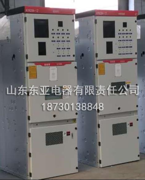 KYN28A-12高压柜柜体厂家