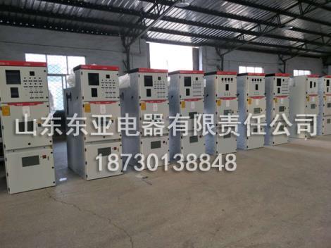 KYN28A-12高压柜柜体生产商