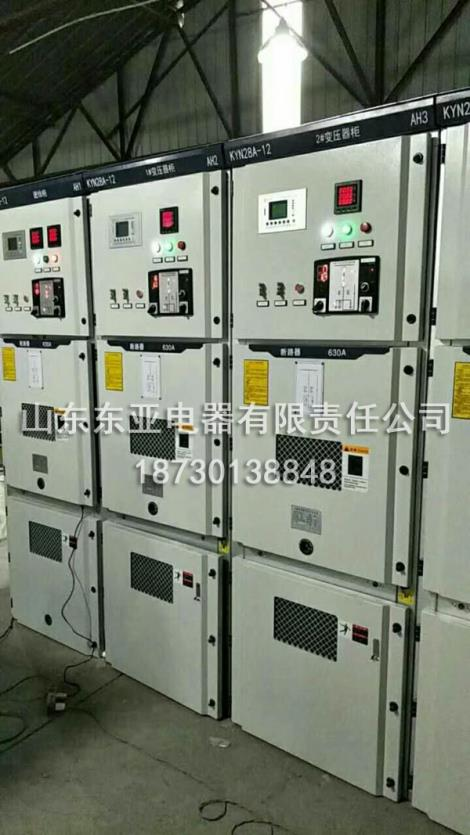 KYN28G-12高压柜柜体厂家