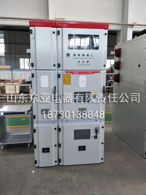 KYN28G-12高压柜柜体价格