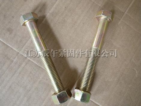 螺栓螺母连接套