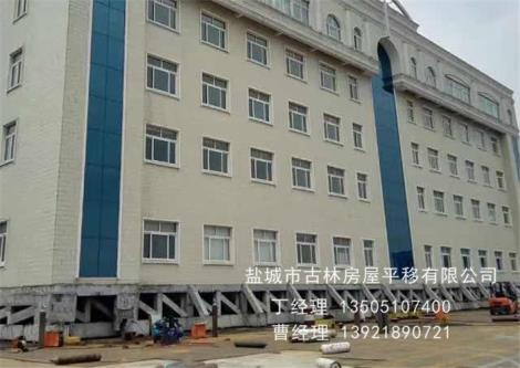 建筑楼房加固