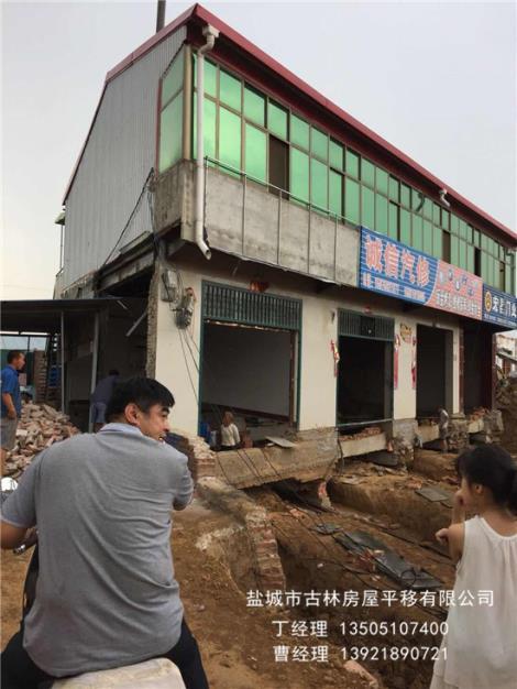 楼房工程加固