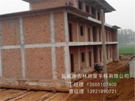 房屋建筑纠偏