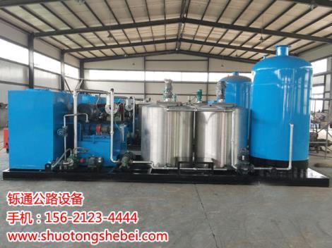 改性沥青生产设备乳化沥青生产设备