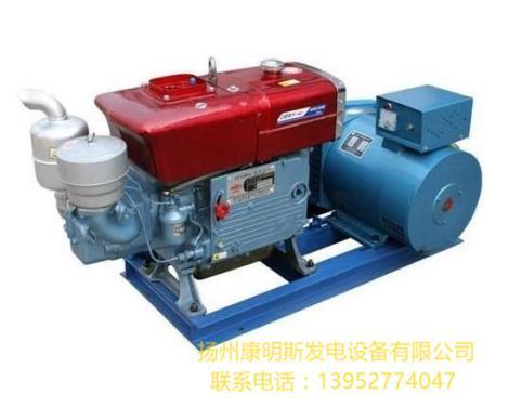 常柴系列柴油发电机组