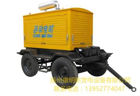 移动型柴油发电机组