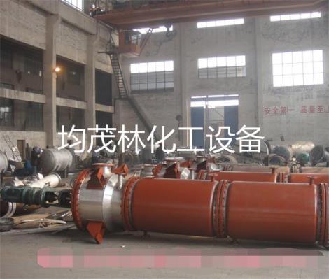 薄膜蒸发器加工
