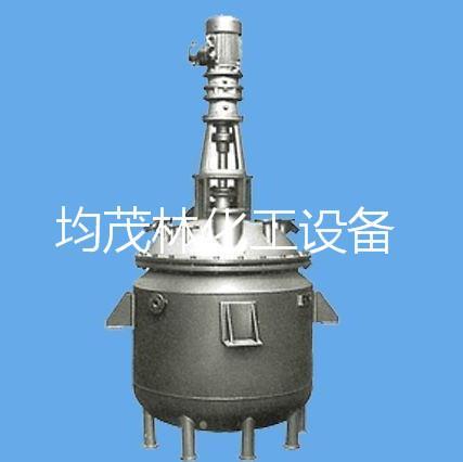 无锡不锈钢反应釜