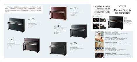 Kawai钢琴c系列