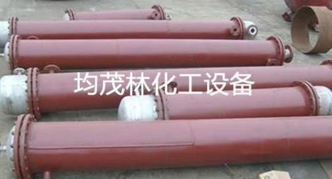 不锈钢冷凝器定制