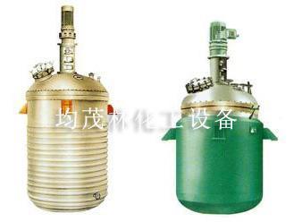 不锈钢反应锅供应商
